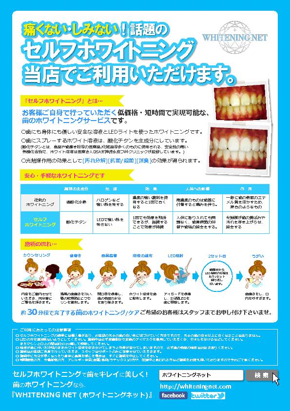 k-shinkyu_20171208181304.jpg