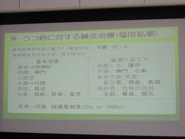IMG_5642.jpg