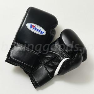 boxinggoods_ms200b-bk.jpg