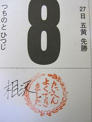 s-IMG_3606.jpg