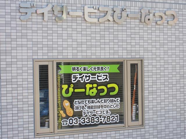 s-IMG_9736.jpg